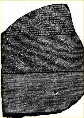 Der-Drei-Sprachen-Stein-von-Rosette